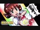 【ゆっくり解説】魔女っ子大図鑑 第5章・前編【魔法少女】
