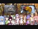 第32話、まったり秋の味覚 食材ゲットだよ♪♪♪♪