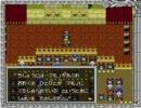 ヘラクレスの栄光IIIを普通にプレイ Part2