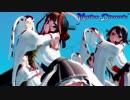 【艦これMMD】金剛4姉妹でMarine Dream' ミニスカVer. 歌詞つき