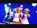【東方MMD】光の三妖精が踊る桃源恋歌
