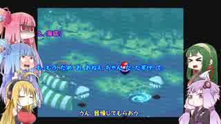 【スーパーマリオRPG】マキマキRPG【VOICEROID実況】 Part16