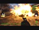 【Fallout4】 MODな世紀末 【ゆっくり実況