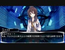 【卓m@s】邪眼の姫の物語/第参拾伍話【SW2.0】