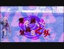【IA】 愛を詠いし気高き乙女【オリジナル曲】