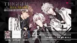 TRIGGER 1st Full Album 『REGALITY』 試聴動画