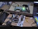 Arduinoで灼熱スイッチ