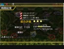 【実況プレイ】アイギス日和15 ☆4チャレンジ編Ⅵ