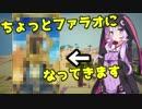 【minecraft】砂漠のボスぶっ倒してファラオになるPART1【結月ゆかり実況】