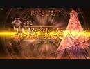 【shadowverse】ついに!AA昇格戦!!【放送録画】