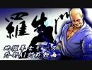 【MUGEN】地獄拳士ギース 外部AI対戦動画【AI作成】
