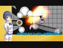 【CeVIO】巨大メカ解体アクションを作ろう! part2