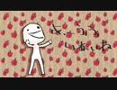 【MMD】あたまのわるいアッーウッウッイネイネ(0゚・∀・)