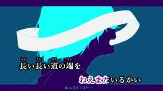 【ニコカラ】quiet room (On Vocal) ±0