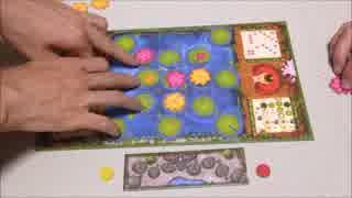 フクハナ・マサヤのボードゲーム対決『ハルイチバン』