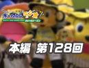 第98位:【第128回】れい&ゆいの文化放送ホームランラジオ!