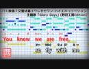 【フル歌詞付カラオケ】Glory Days(尾崎裕哉)【映画「エウレカ」主題歌】