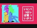 第47位:【手描き】パlレッlトには【実況】