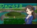 『雪美ちゃん家のゲーム部屋』TOP(PSP版)を実況 その28
