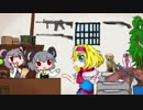 第52位:ここは、武器作りの専門屋さん thumbnail