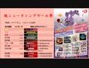 GROOVE COASTER の過去イベントについて語る動画 ~Link Fever 編~