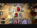 【シャドバ実況】骸の王でランクマッチ第一回