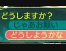 【実況】終らない冒険者達 第12回【世界樹5】