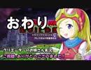 【DQB】クリエーターのお姉さん実況 12【