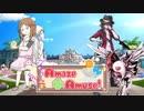 【ポケモンSM】悪の軌跡Ⅲ~Amaze×Amuse!