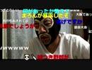 20170918 暗黒放送 横山緑の30分会見放送