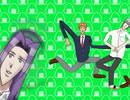 【maimai配信記念】真・ハンサム体操でズンドコホイ/10Re;(Full Ver)