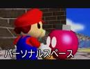 【実況】20年前のマリオをプレイする Part2【スーパーマリオ64】