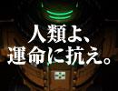 地球防衛軍5 4thPV 12月7日、運命開始。