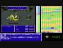 SFC版FF5 any%RTA 4:02:33 Part4(字幕解説のみ)