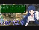 『雪美ちゃん家のゲーム部屋』TOP(PSP版)を実況 その29