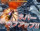 PS4『地球防衛軍4.1 ウイングダイバー・ザ・シューター』PV
