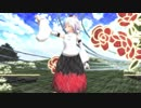 第90位:遊佐未森 クレマチス mmd thumbnail