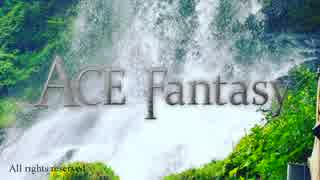 Celtic Piano Music - the Otome Falls - ACE Fantasy