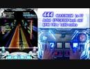 【SDVX IV】 444 [MXM] 【UC手元】