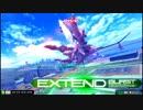 【EXVSMBON】都内某所シャッフル大会4(8月26日開催)Part8【第65回】