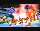 【実況】男達の真剣勝負!マリオ&ソニック リオオリンピック【part2】
