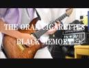 【亜人】BLACK MEMORY / THE ORAL CIGARETTES Full.ver ギターで弾いてみた thumbnail