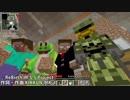 【日刊Minecraft】最強の匠は誰か!?工業系編 科学と農業【4人実況】