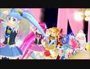 【MMDプリキュア】後輩プリキュア17名で『ドキ!プリ この空の向こう』