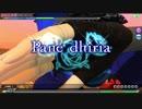 【PDAFT】Pane dhiria (EXTREME) KAITO:VFニンジャ