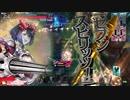 【EX00】ウイング型シュネ thumbnail