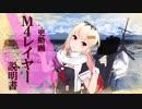 【MMD動画】M4レイヤー説明書【&テクスキーイングエフェクト配布】