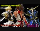 【MUGEN】KOF風チームランセレサバイバル part11【大会】 thumbnail