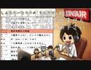 #301【ガチラジ】しんたろーたりーのお悩み相談室 thumbnail