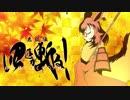 【ポケモンSM】四匹が斬る!~お狐様と往くタイプ統一 第参殺